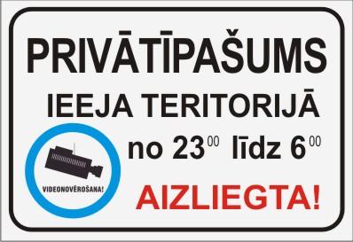 Zīme PRIVĀTĪPAŠUMS IEEJA TERITORIJĀ AIZLIEGTA! – uz balta fona – 220x320mm