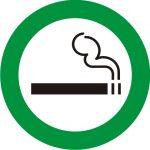Uzlīme - norāde - smēķēt atļauts