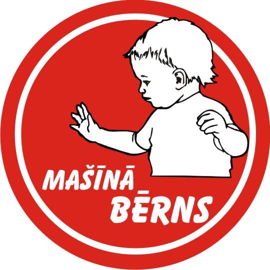 """Zīme """"Mašīnā bērns"""" (uzlīme)"""