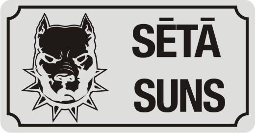 Zīme ar suni SĒTĀ SUNS (2) - uz balta atstarojoša fona - 115x220mm