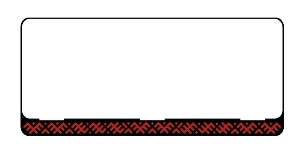 LATSIGN Auto numura turētājs E tipa numura zīmēm ar latvju rakstiem sarkanā krāsā