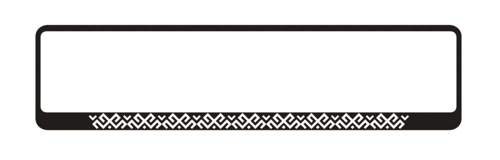 LATSIGN Auto numura turētājs ar latvju rakstiem - Mārtiņa zīme